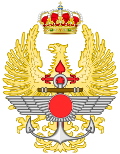 Emblema de las fuerzas Armadas Españolas